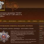 Сайт фирмы Виконт