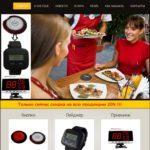 Сайт продажи обуродования для вызова персонала